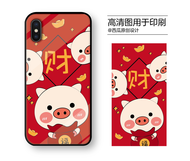 2019猪手机壳图案