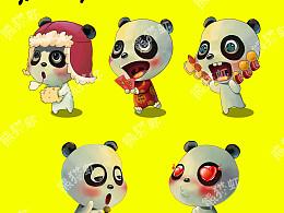 熊猫虾系列--表情