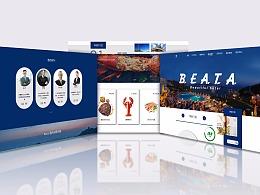 Beata酒店网页设计