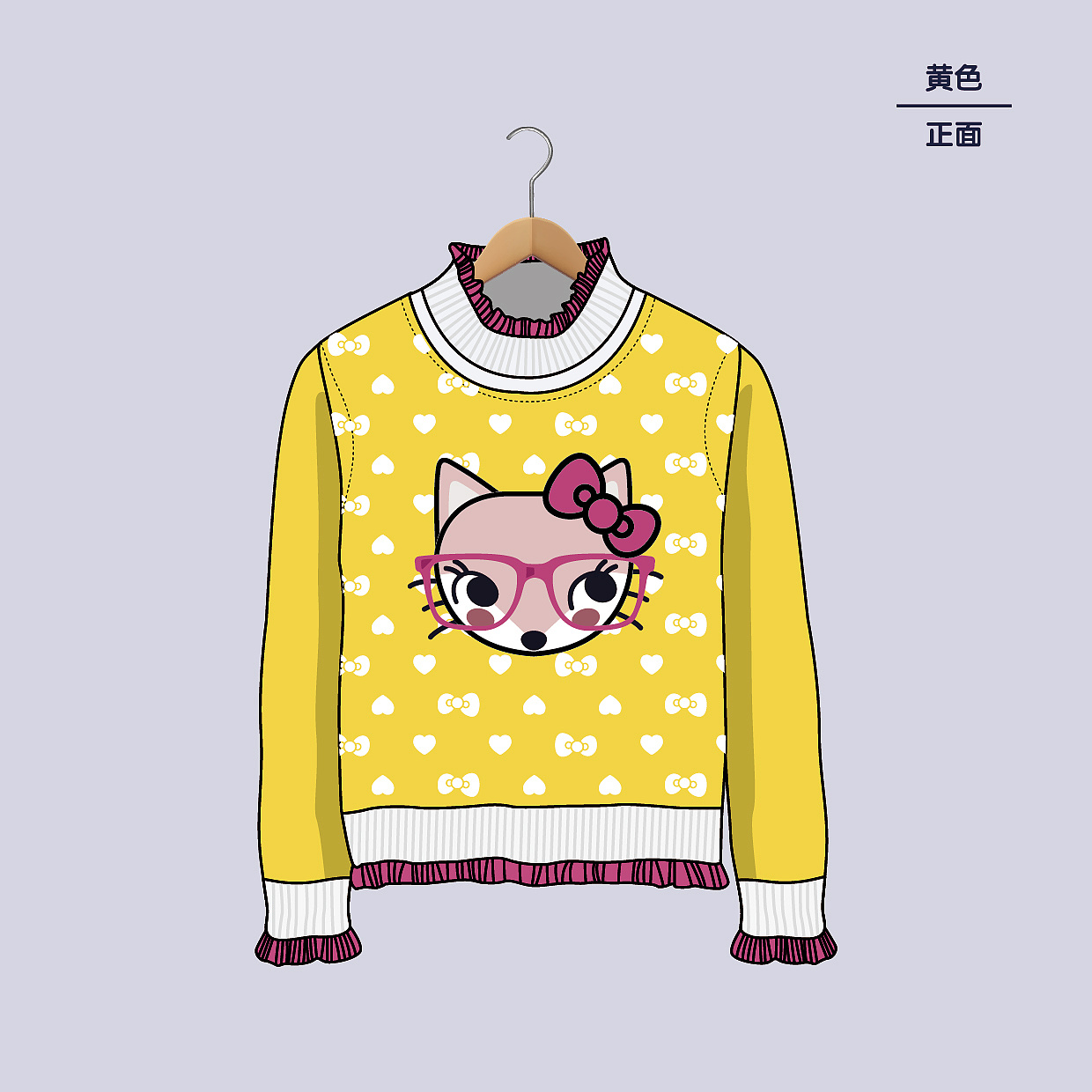 The fox sweater The Graphic Design