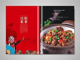 会讲话的菜谱设计,高端酒楼菜谱制作就选捷达菜谱公司