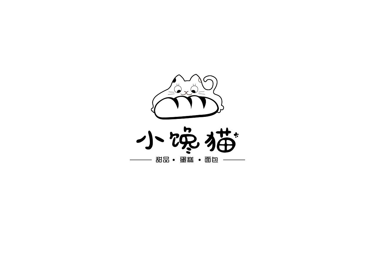 小馋猫甜品店logo设计