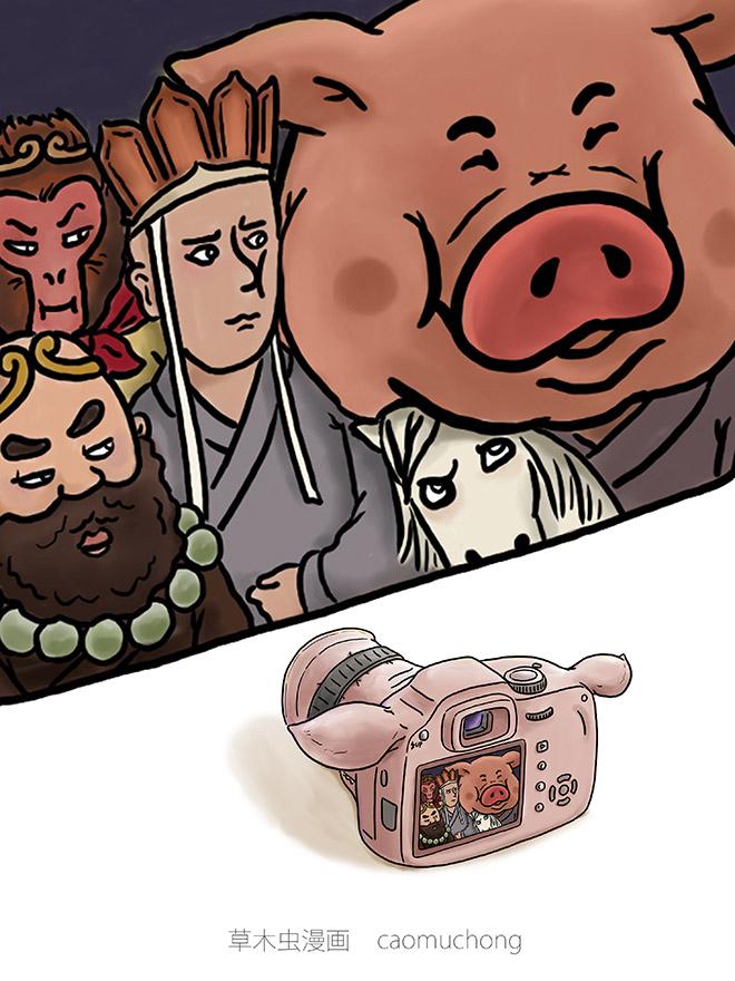 手袋出格师傅pdf_搞笑漫画《师傅:是在下输了》 短篇/四格漫画 动漫