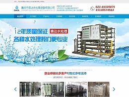 机械设备企业官网