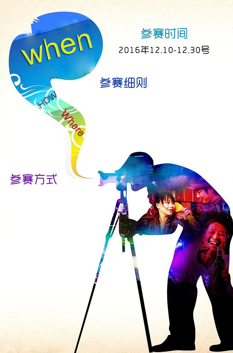 微信公众号封面设计图片图片