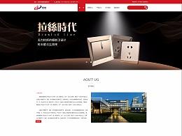 国缘电器有限公司企业官网