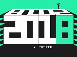 2018总结——海报