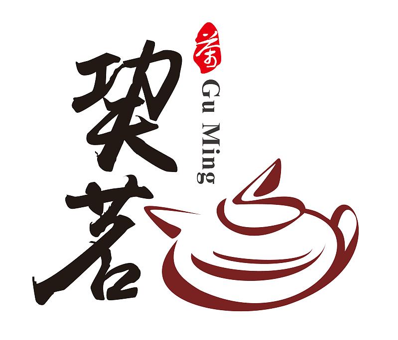 功夫茶 logo