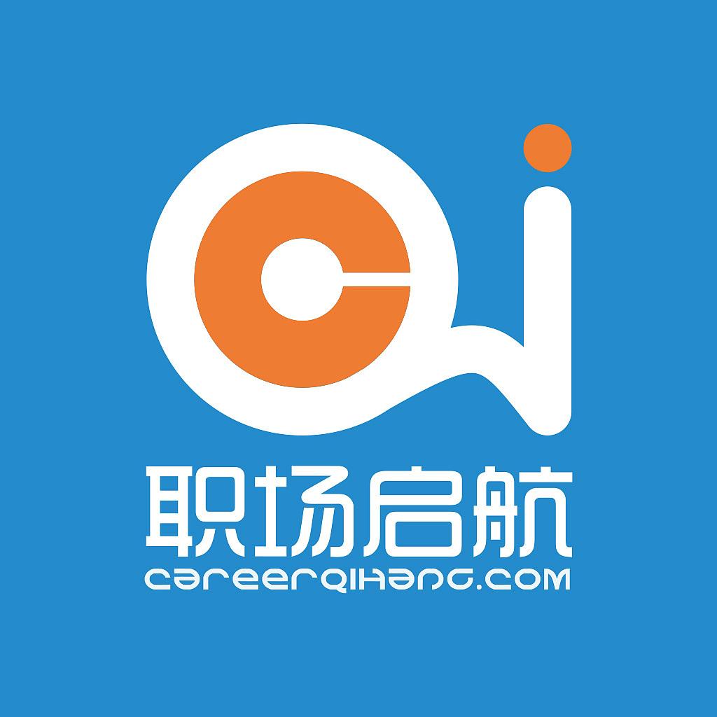 职场启航 logo 平面 设计 vi 互联网 简洁 扁平化图片