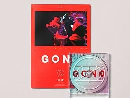 宫閣 第一张专辑 GONG 1st Album
