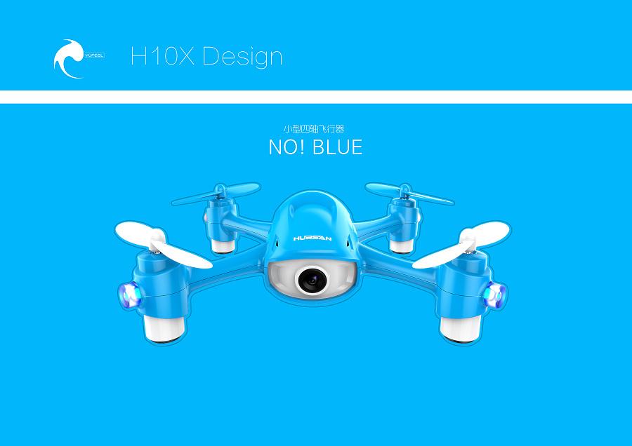 小型四轴飞行器设计|电子产品|工业/产品|leianno