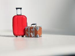 跟你一起去旅行。
