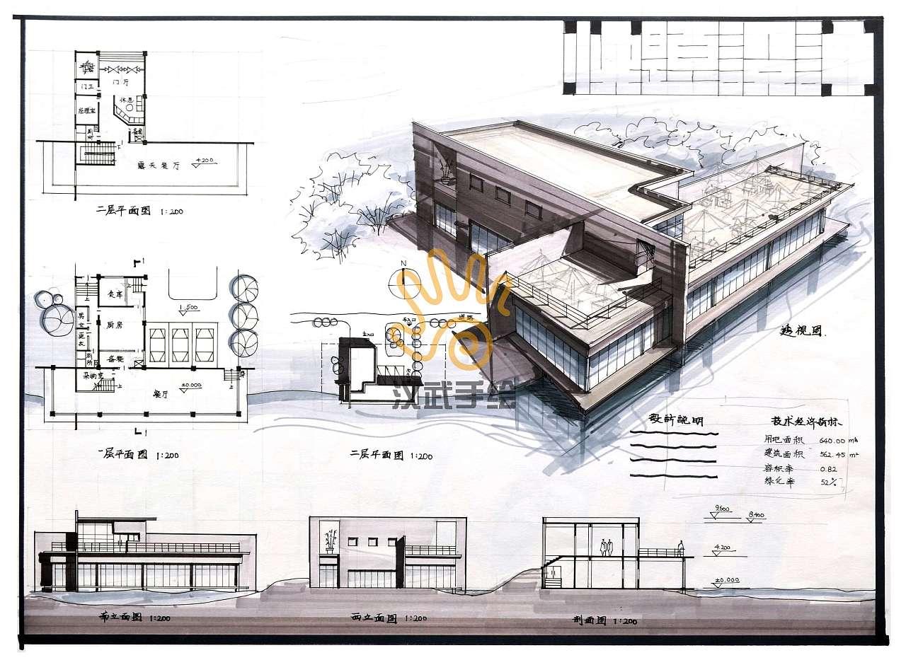 建筑设计考研手绘快题模板