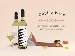 杜比克葡萄酒   Dubicz wine