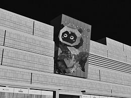 华丰城外立面艺术造型