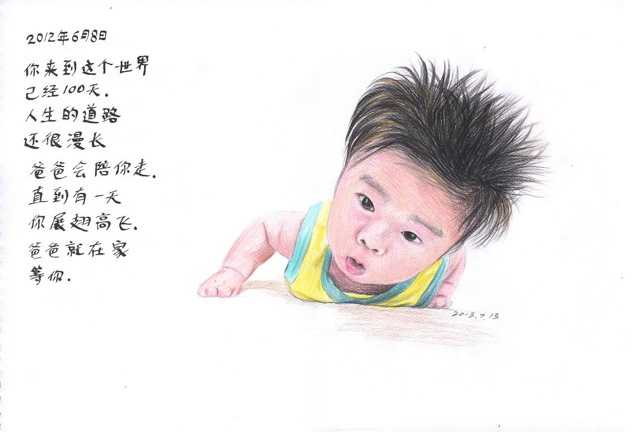 快乐的孩子们彩铅手绘