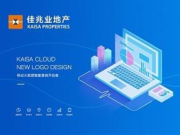 互联网公司-佳兆业佳云科技logo设计提案