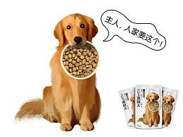 金毛巡回犬专用狗粮
