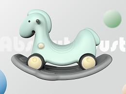 哈士奇设计作品 - 儿童摇马