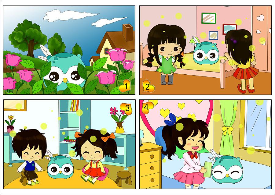 原创作品:儿童类四格插画