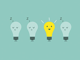 扎心!除了设计技能学习,优秀设计师正在偷偷做的五件事