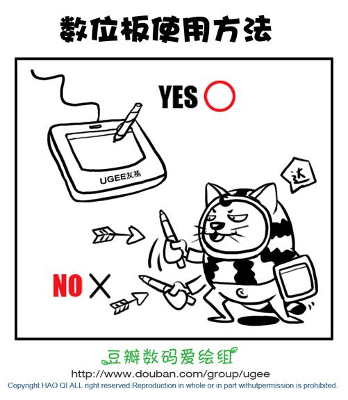 漫音讲堂02--数位板使用方法||插画|初云恋雨