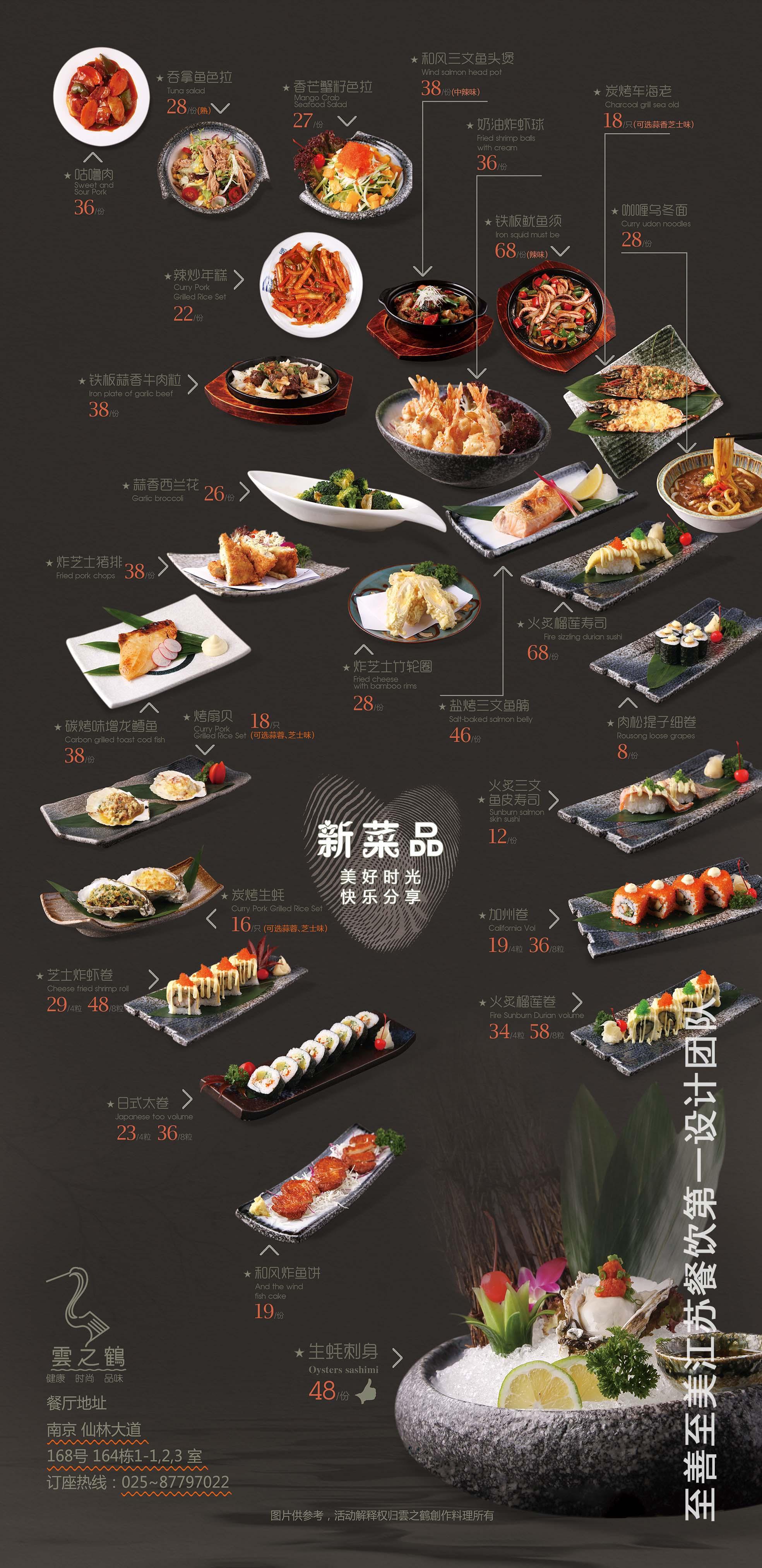 菜肴菜谱摄影阅读-有联系的菜单设计更快速的原创(拍照海报美食王者荣耀ps海报设计_图片