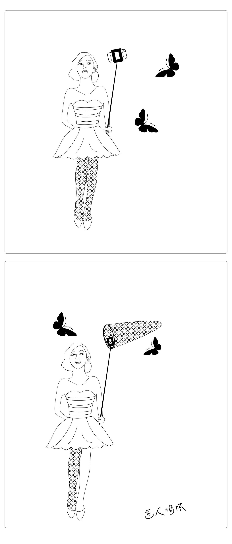 无厘头漫画