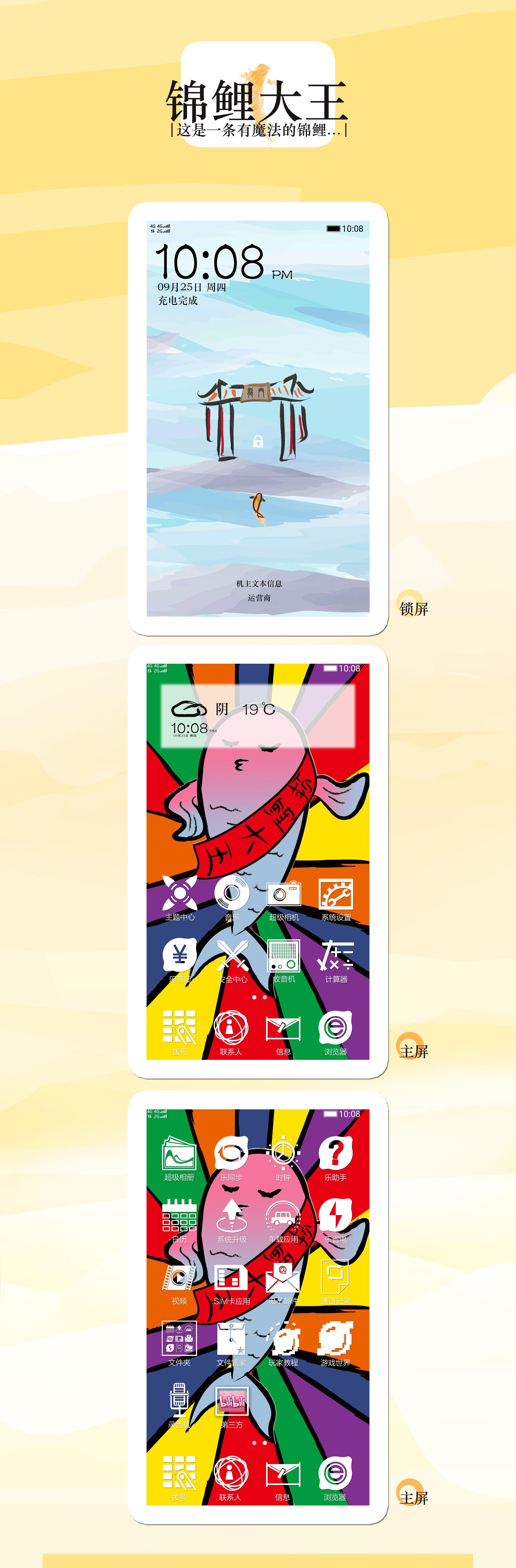 腾讯大王卡手绘pop海报