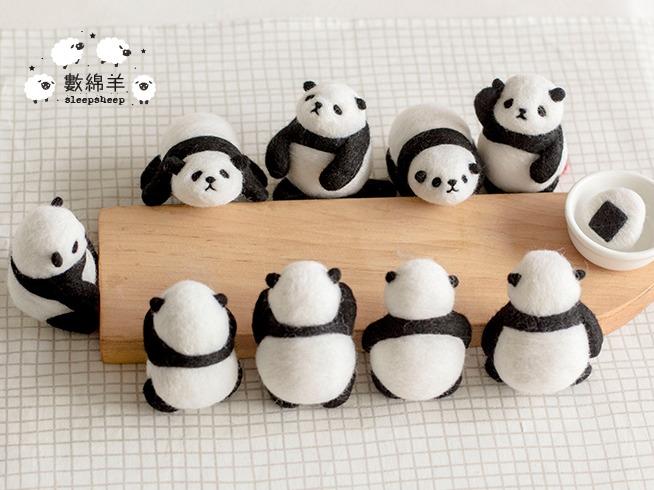 数绵羊羊毛毡熊猫公仔相框画胸针教程
