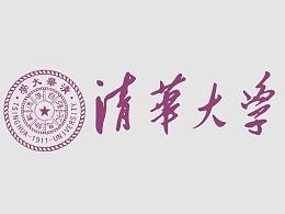 《我和我的祖国》清华快闪:清华人用这种方式接力告白