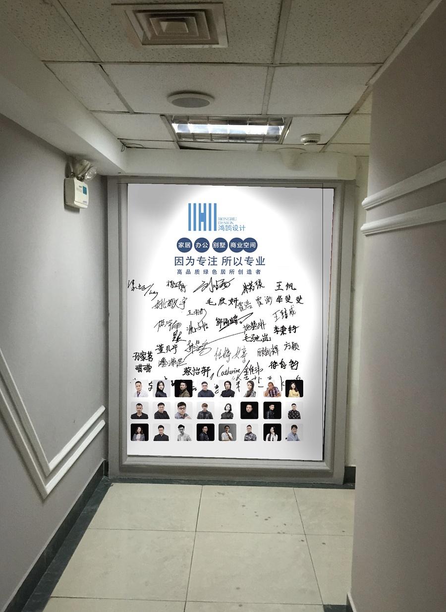 公司大厅背景墙设计展示