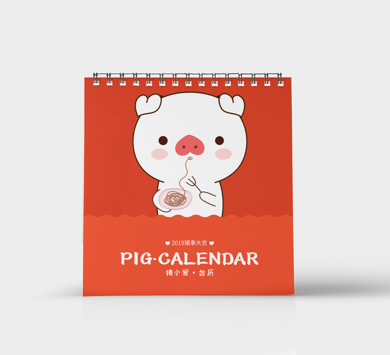猪小爱台历ip衍生品图片2019猪年大全小黄人台历带表情图片表情可爱图片