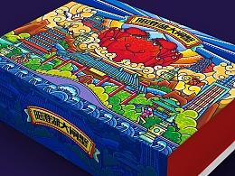 阳澄湖大闸蟹包装设计