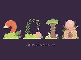 2018新年贺图