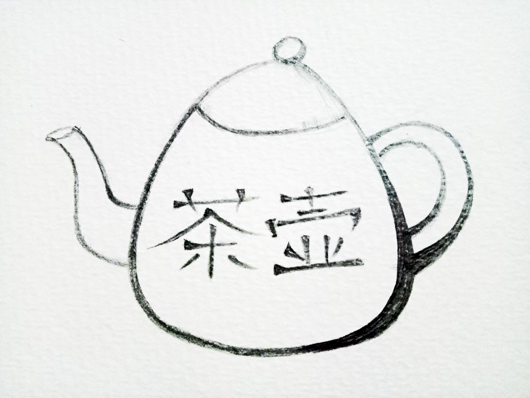 饺子简笔画可爱