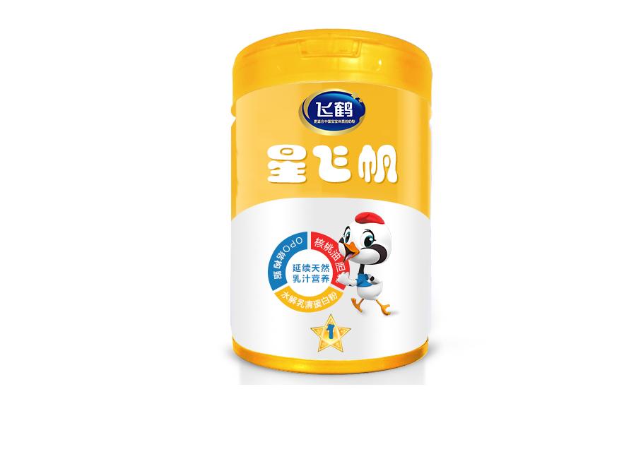 飞鹤星飞帆产品包装设计征集》