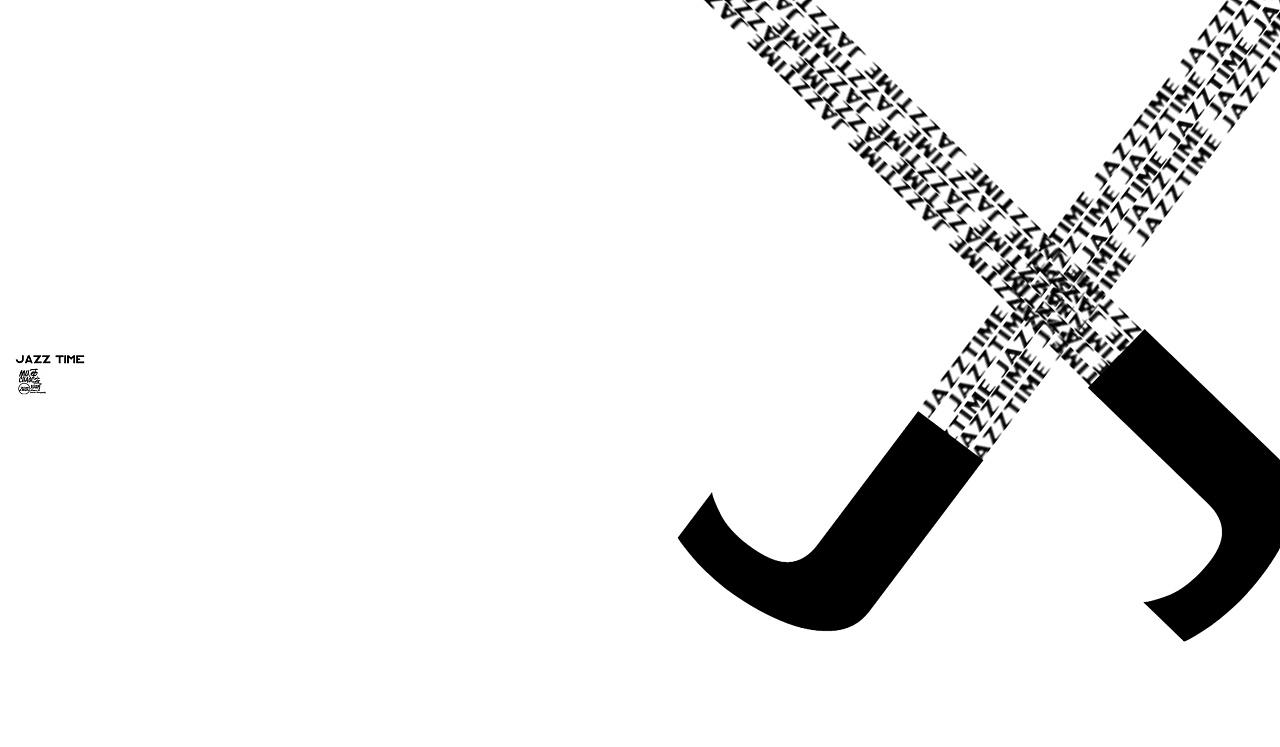 【板式设计】jazz time