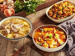 方太美食家-家常菜系列