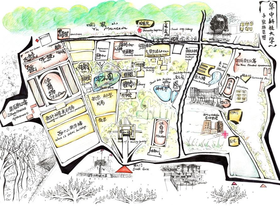 华中科技大学校园地图