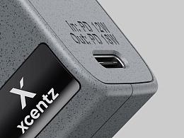 【Xcentz移动电源 渲染】