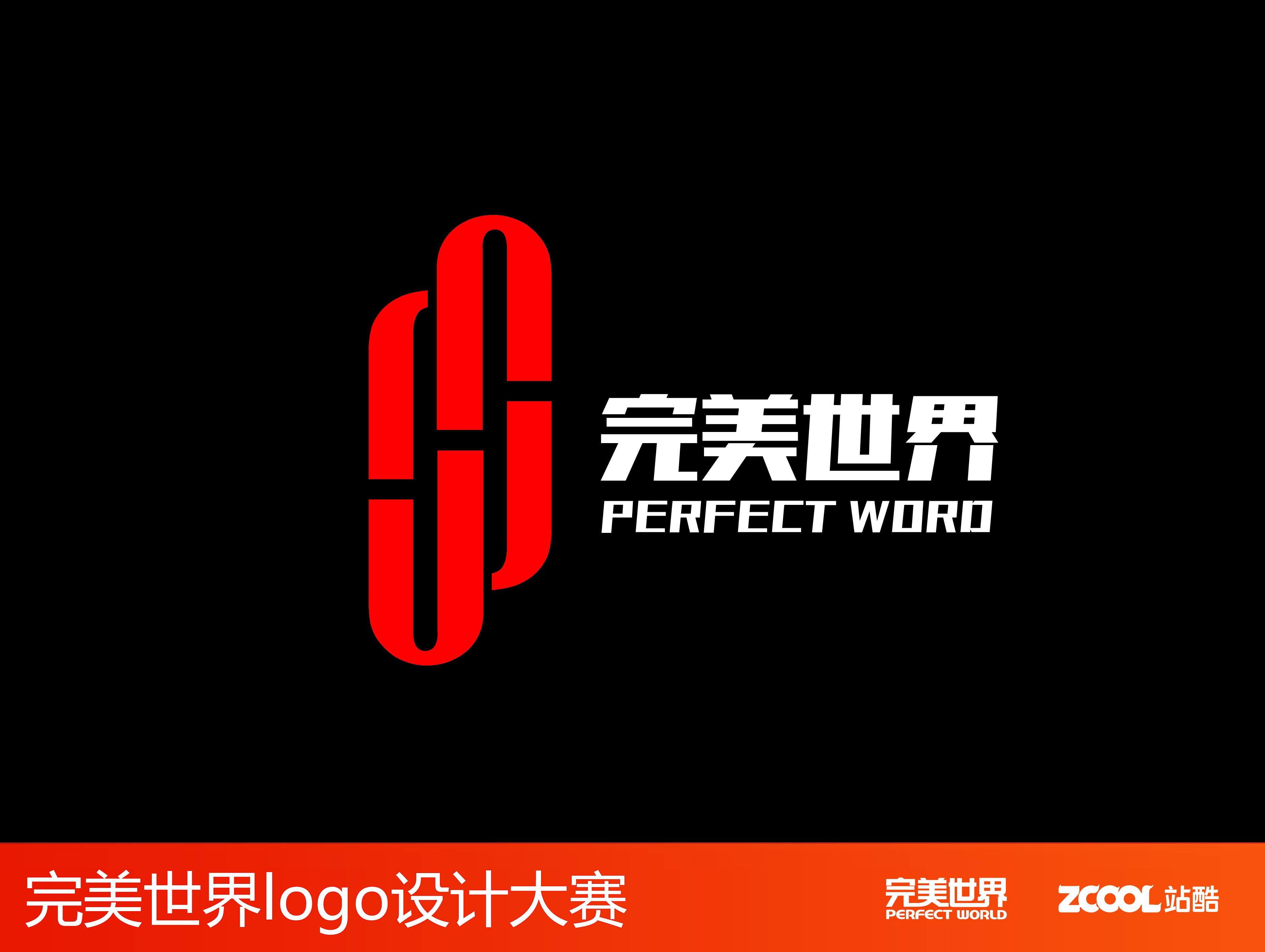 ??S?~???j?? ?_logo以字母w,m,s,j,和p,w为设计元素,融入\
