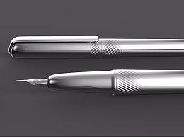 钢笔设计 fountain pen