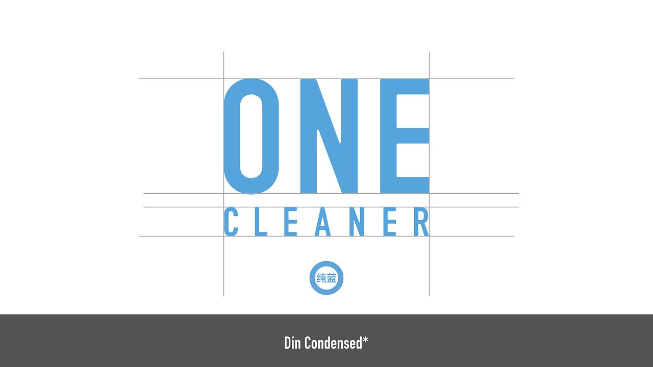 同济大学浙江学院壹筒洗衣logo升级方案图片