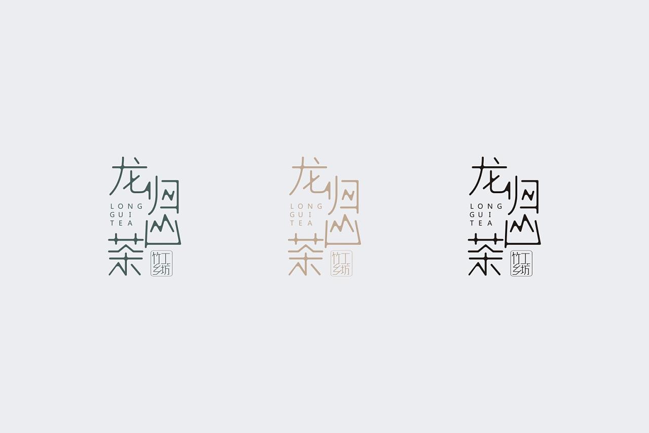 黄河设计/龙归山茶 |平面|标志|黄河 - 原创作品图片