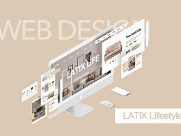 LATIX家居电商网站设计