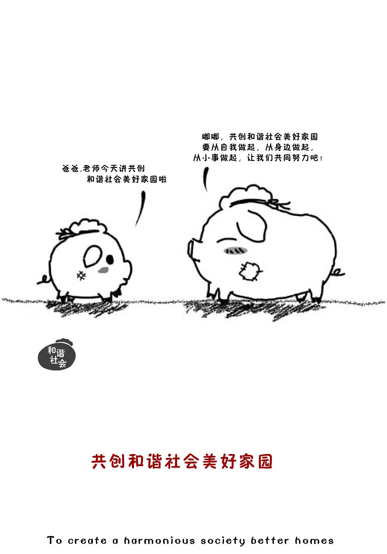 招聘海报.