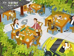 北京现代宣传海报