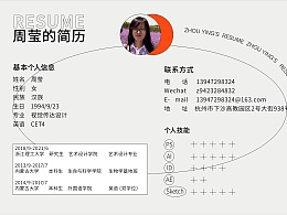 UI设计/视觉设计实习-研究生-周莹的作品集