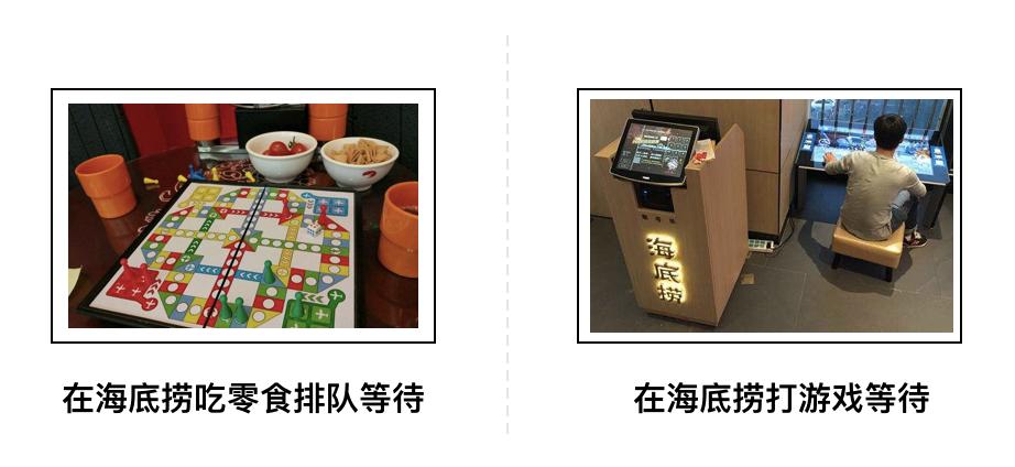 阐述APP界面的动画交互的具体作用以及实际案例展示。